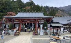 大山阿夫利根神社