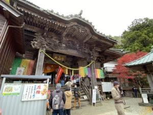 大山寺 (神奈川県)