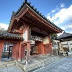 尾道・浄土寺