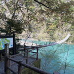 寸又峡温泉「夢のつり橋」