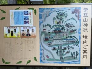 伊豆山神社の案内図