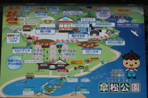 傘松公園案内図