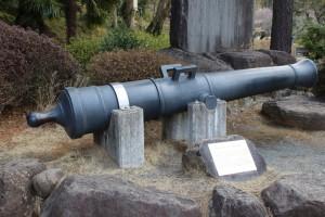 世界遺産「韮山反射炉」で生産した大砲