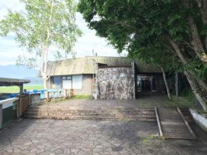 マリモ観察センター