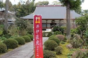 浜松・龍潭寺