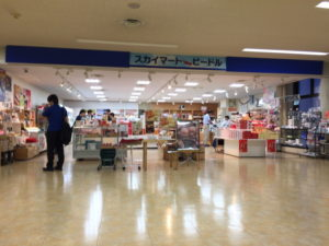 三沢空港の売店