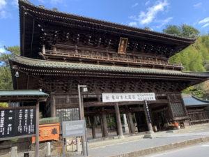 久遠寺・三門