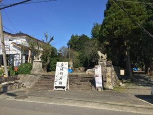 益城・木山神社