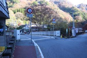 袋田の滝・規制