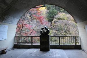 袋田の滝「恋人の聖地」