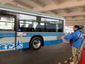 石岡駅からシャトルバス