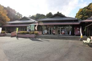 西山荘の入口