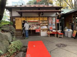 小石川後楽園の売店