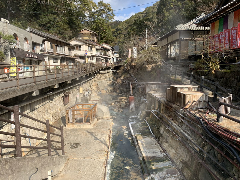 湯 の 峰 温泉