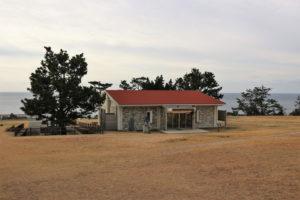 本州最南端・潮風の休憩所