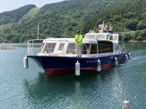 遊覧船「ミーヤ丸」