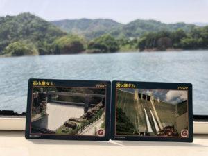 宮ヶ瀬ダムカード