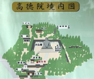 鎌倉大仏案内図