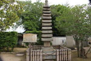 鎌倉時代の石塔