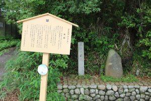 源氏物語の早蕨(さわらび)の石碑