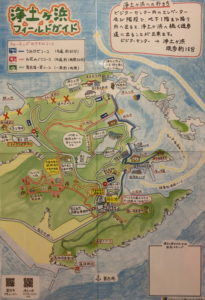 浄土ヶ浜 散策