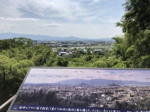久延彦神社からの展望