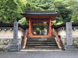 奈良・龍泉寺
