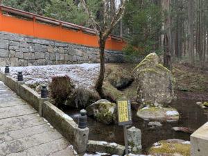 丹内山神社