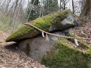 アラハバキ神の巨岩
