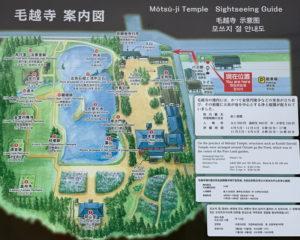 毛越寺の案内図