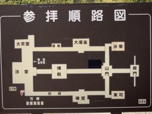 国宝「瑞龍寺」の案内図
