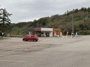 旅の駅「巌門」