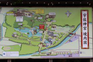 宇佐神宮の案内図