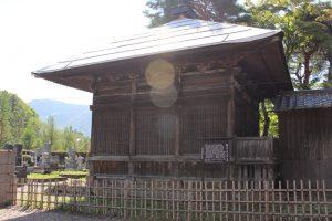 長国寺の開山堂
