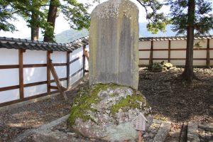 真田幸村と真田大助の供養塔