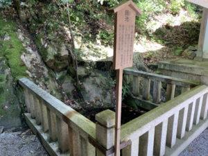日牟禮八幡宮の鏡池