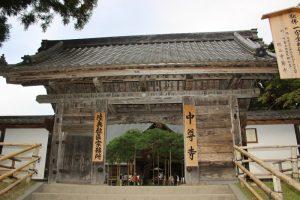中尊寺・本堂の山門