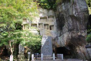 松島・鰻塚