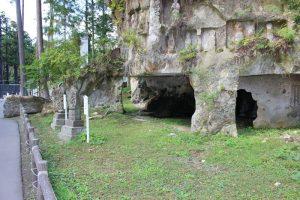瑞巌寺の洞窟遺跡群