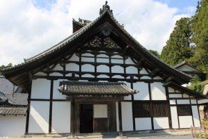 瑞巌寺の庫裏
