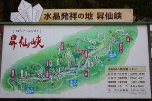 昇仙峡の散策マップ