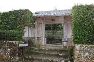 平山亮一庭園