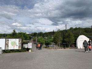 旭山動物園の入園口