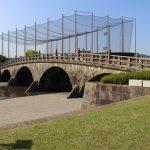 石橋記念公園にある西田橋