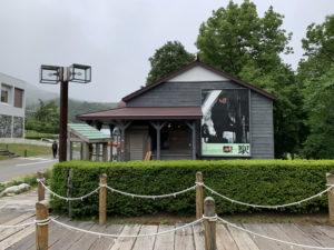 富良野ドラマ館