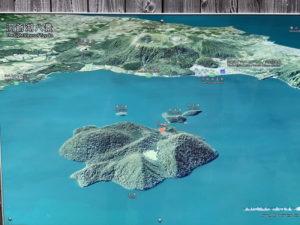 洞爺湖の「中島」