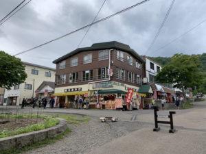 支笏湖の温泉街