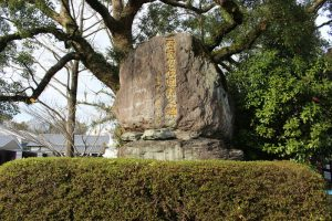 熊本・西南の役の碑