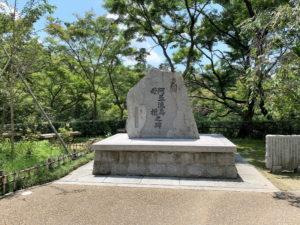 アテルイとモレの慰霊碑