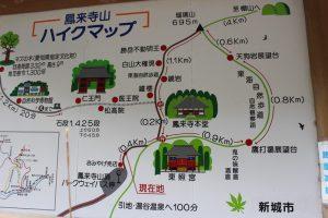 鳳来寺ハイキングコース